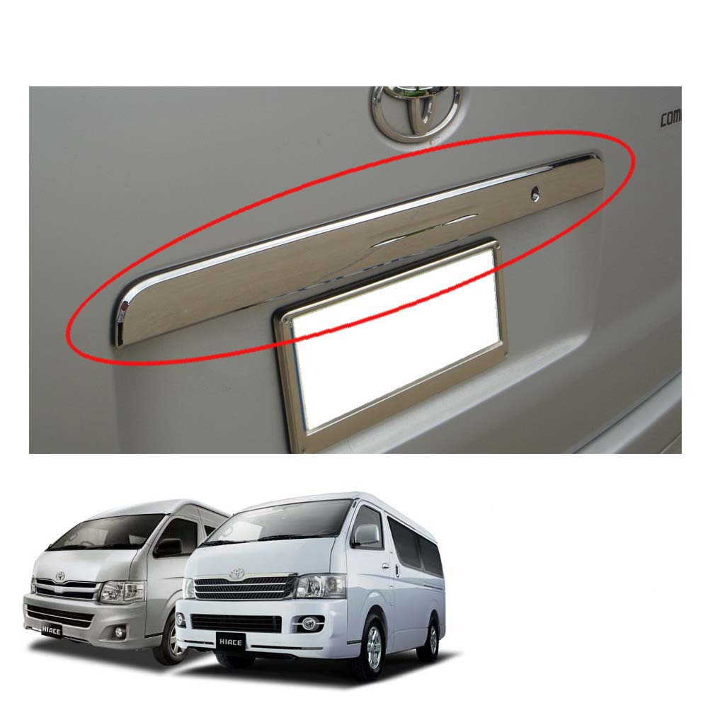 CHROME TAILGATE REAR TAIL COVER FOR VAN TOYOTA HIACE COMMUTER 2011-2013