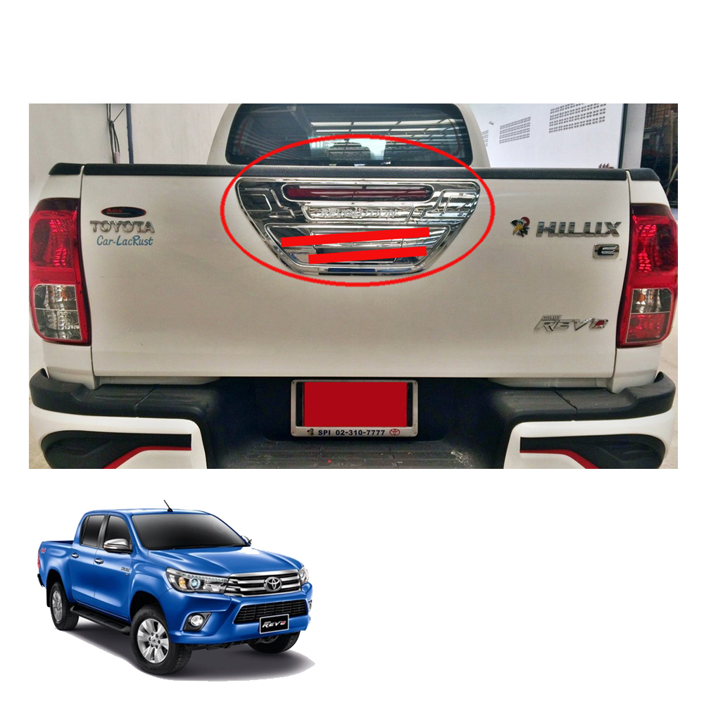 TAIL GATE TRIM COVER FOR TOYOTA HILUX REVO 2015-2017