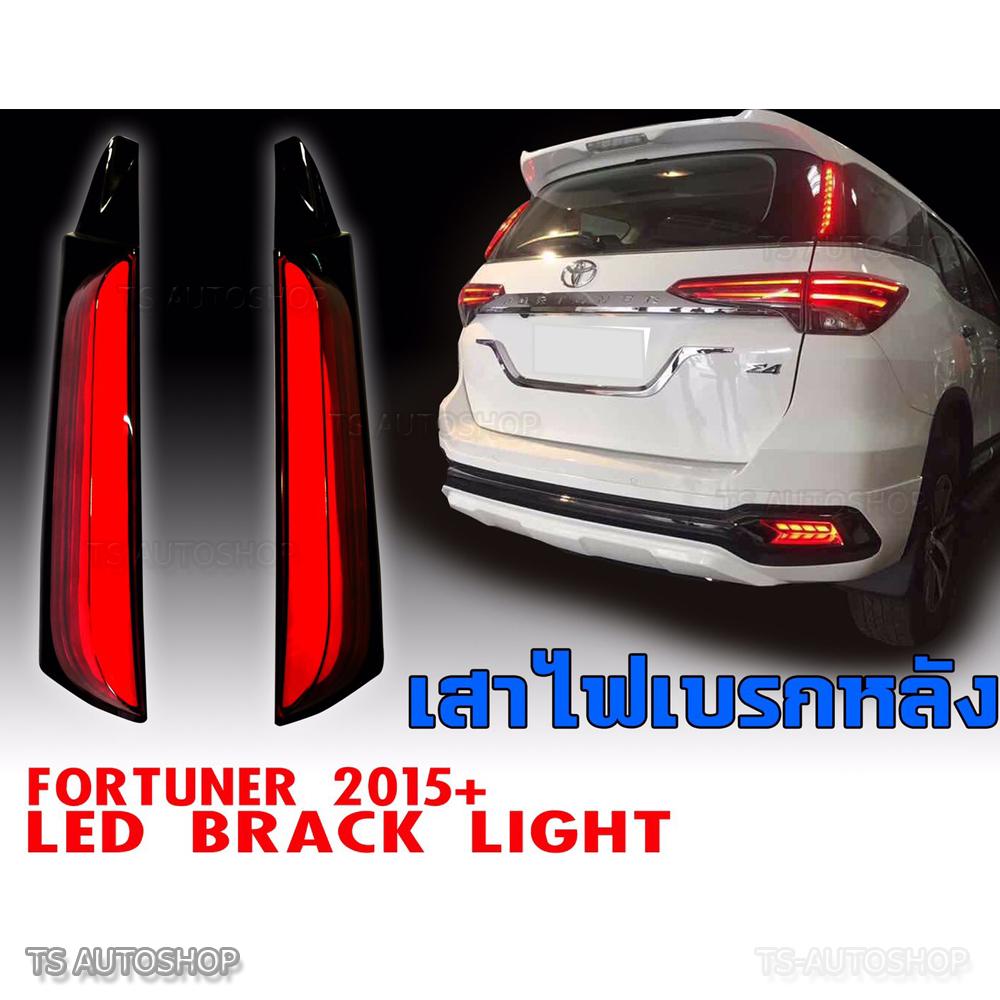 Trim Rear Red Led Brake Light Lamp Column Cover For Toyota