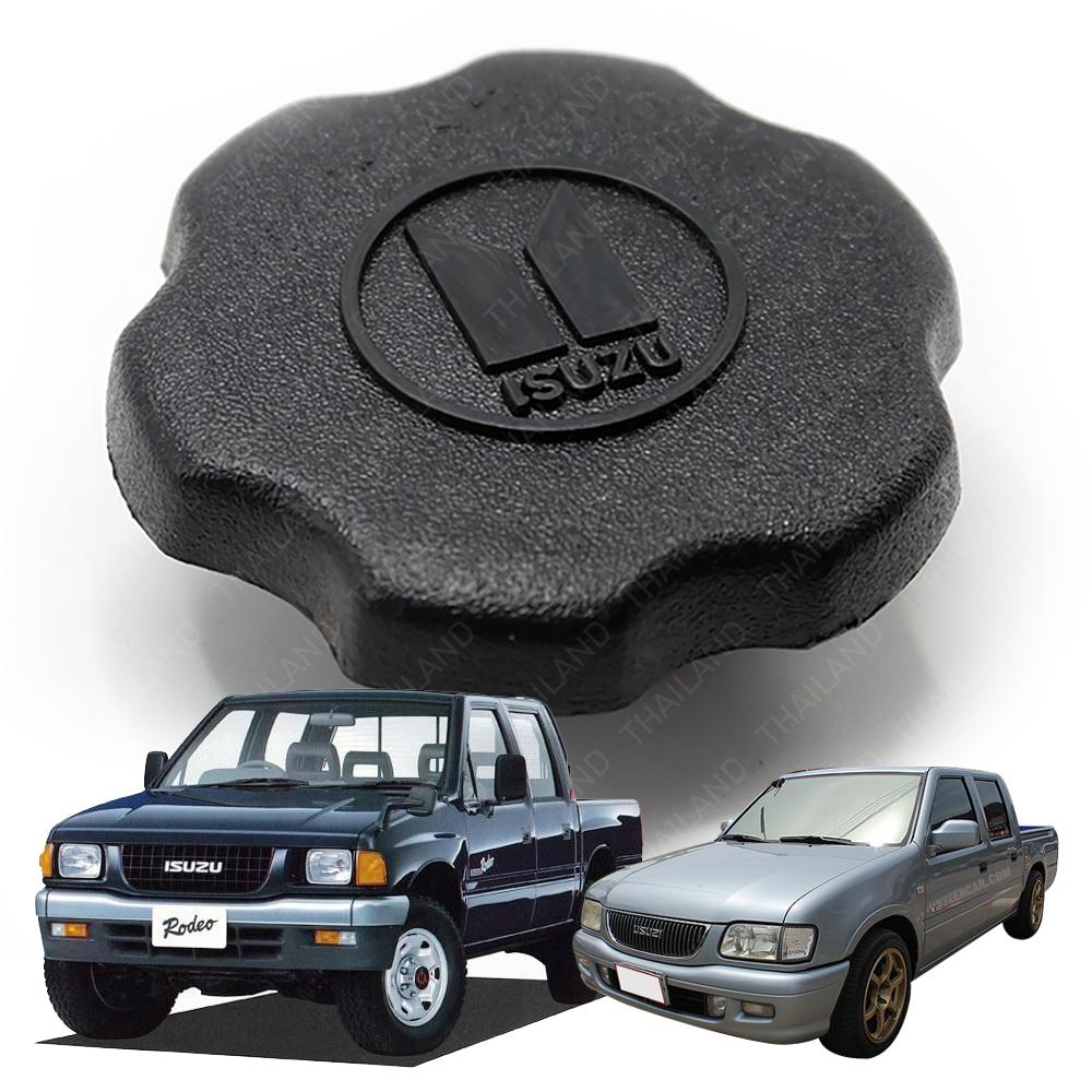 Engine Oil Filler Cap Cover Black Trim For Isuzu Tfr Holden Pickup 1988-2002