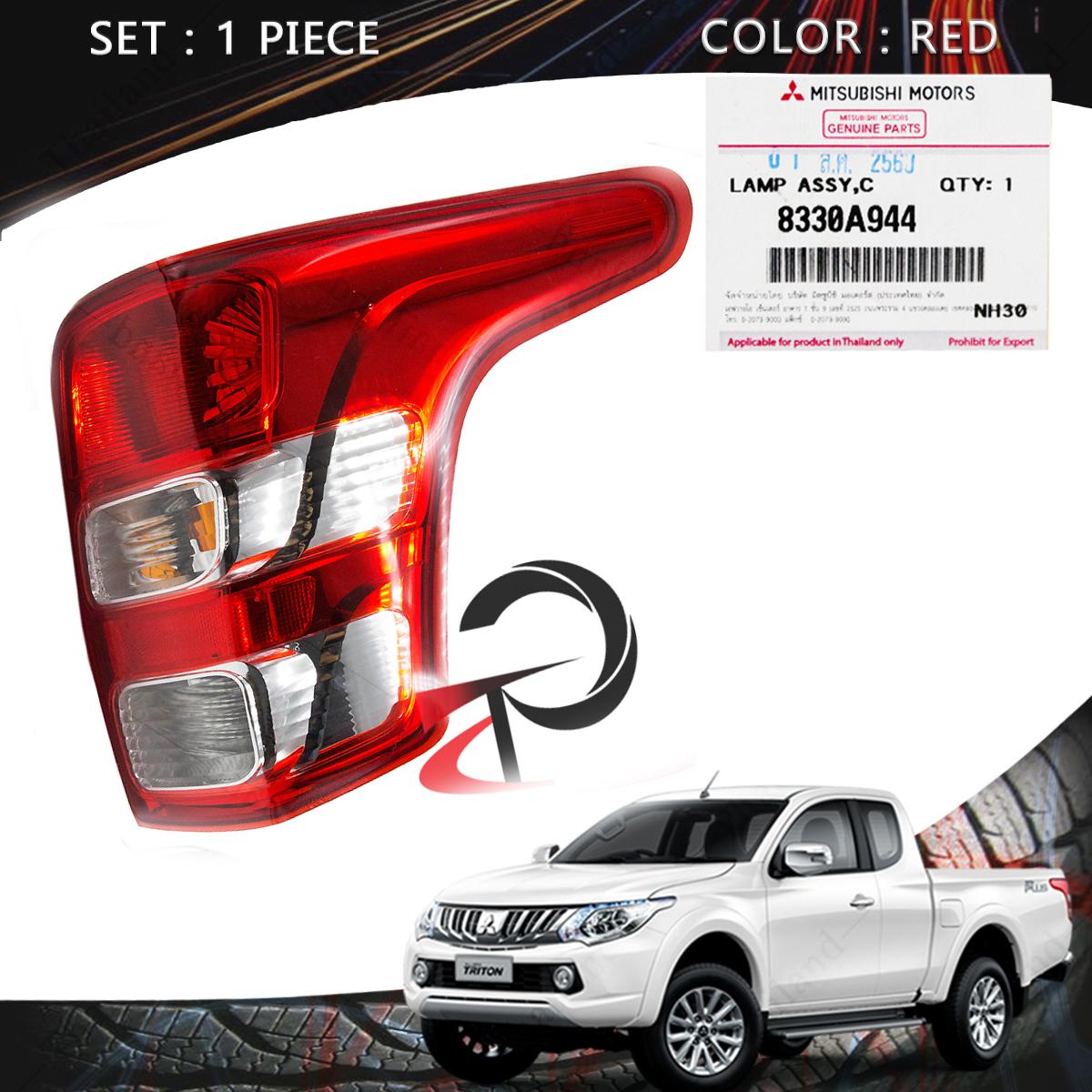 Fits Mitsubishi Triton L200 2015 2016 17 Right Tail Lamp Light Trim Genuine Red