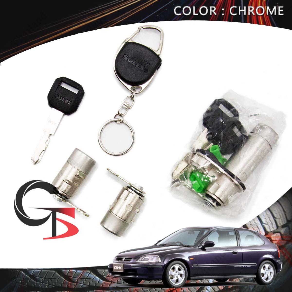 Solex Door Trunk Lock Safety Flat Key Cylinder For Honda Civic 1992-2000