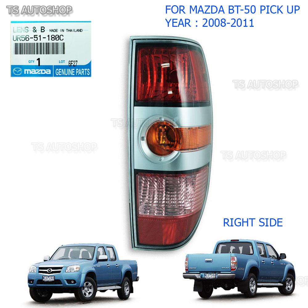 Door Handle Front Right Side In Black For Mazda Bt-50 Un 2006-2011