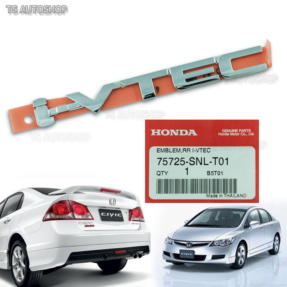 Chrome Rear Logo I-vtec Engine Emblem Fits Honda Civic FD