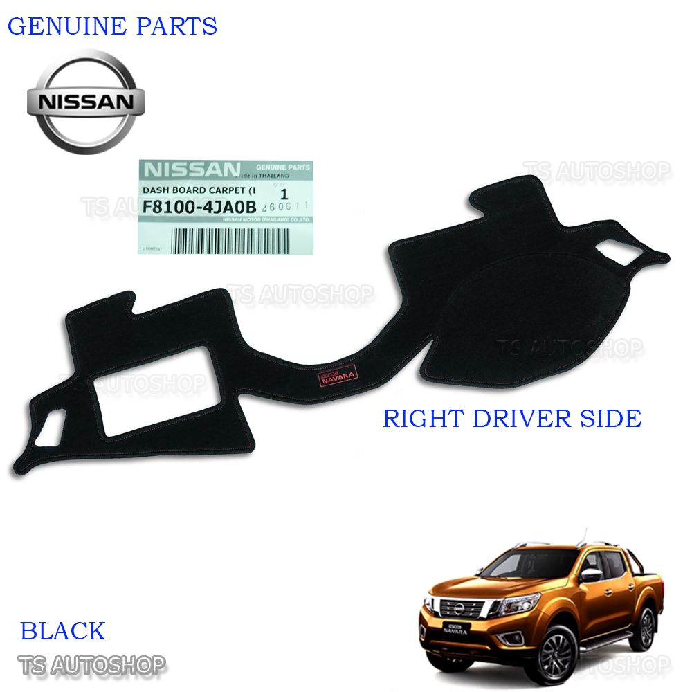 Fits Nissan Navara Np300 Right 15 17 Genuine Black Carpet Dash Mat Dashmat Cover Ebay