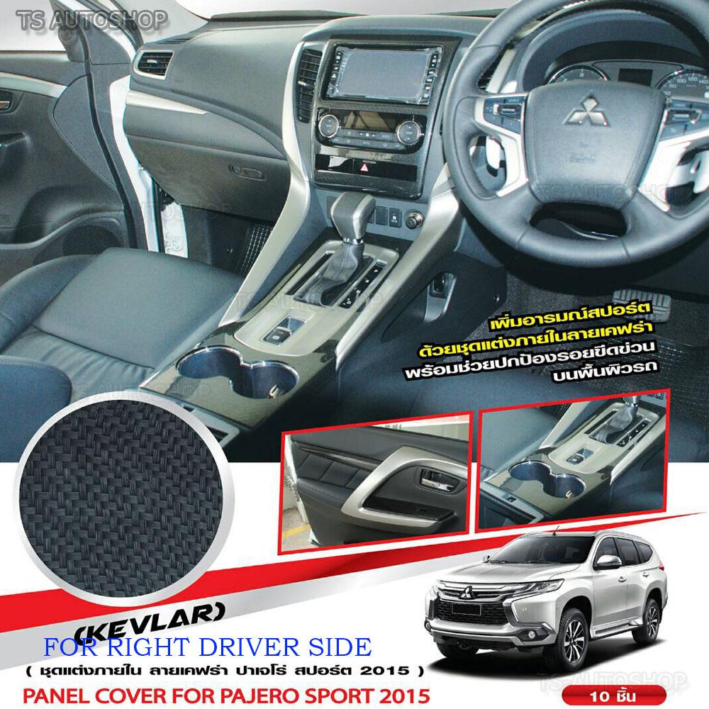 For Mitsubishi Pajero Montero Sport 2016 17 Black Carbon