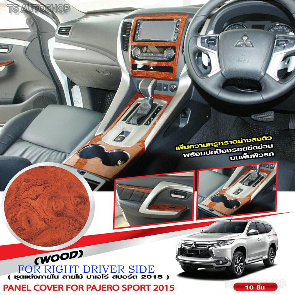 For Mitsubishi Pajero Montero Sport 2016 2017 Wood Console