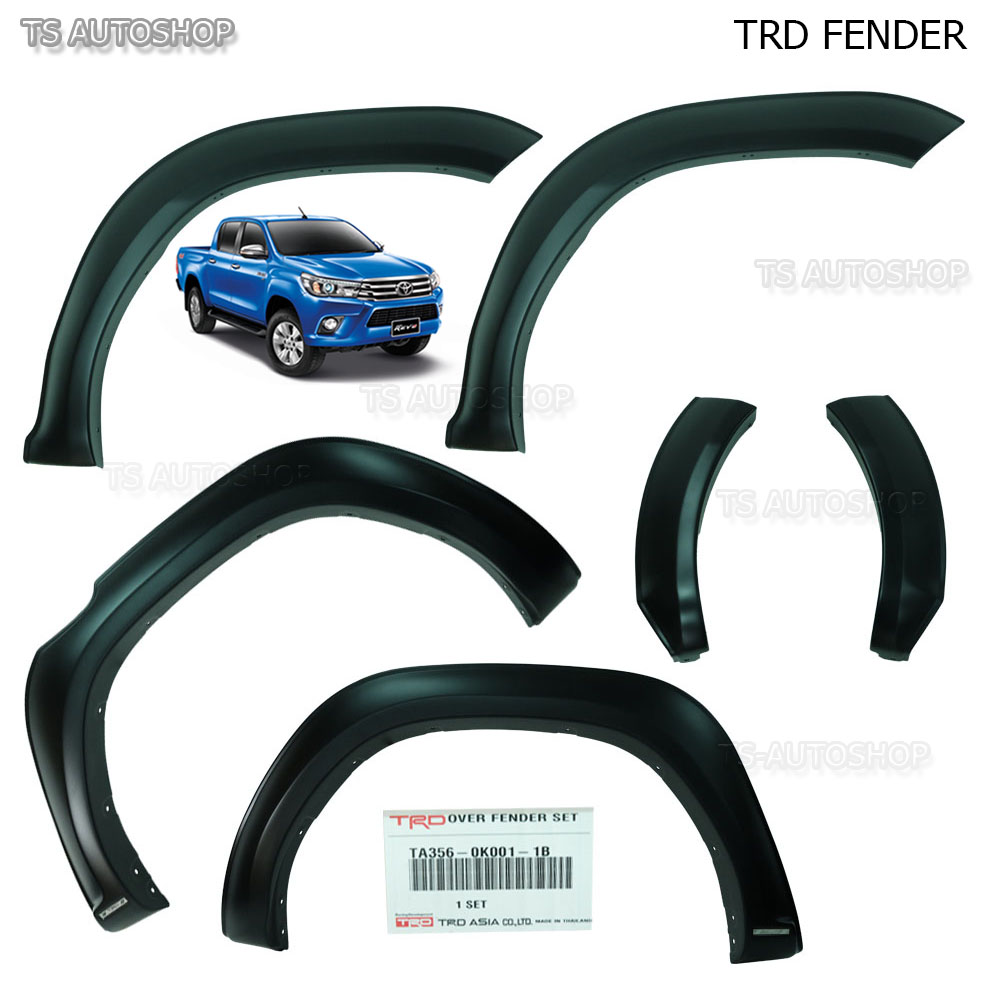 Trd genuine black fender flears arches toyota hilux revo 4 for Toyota motor credit payoff number