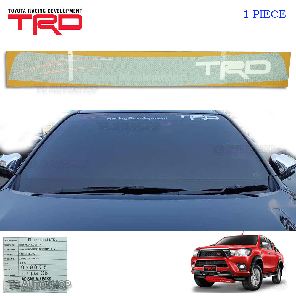 BLACK STICKER DECAL CAR COVER VINYL FIT FOR TOYOTA HILUX REVO M70 M80 2015-2017