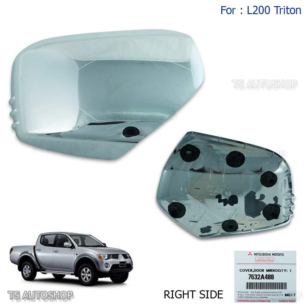 Fit Nissan Juke F15 12-14 Red Mirror Side Fender Vent Lamp Indicator Lh Rh Cover