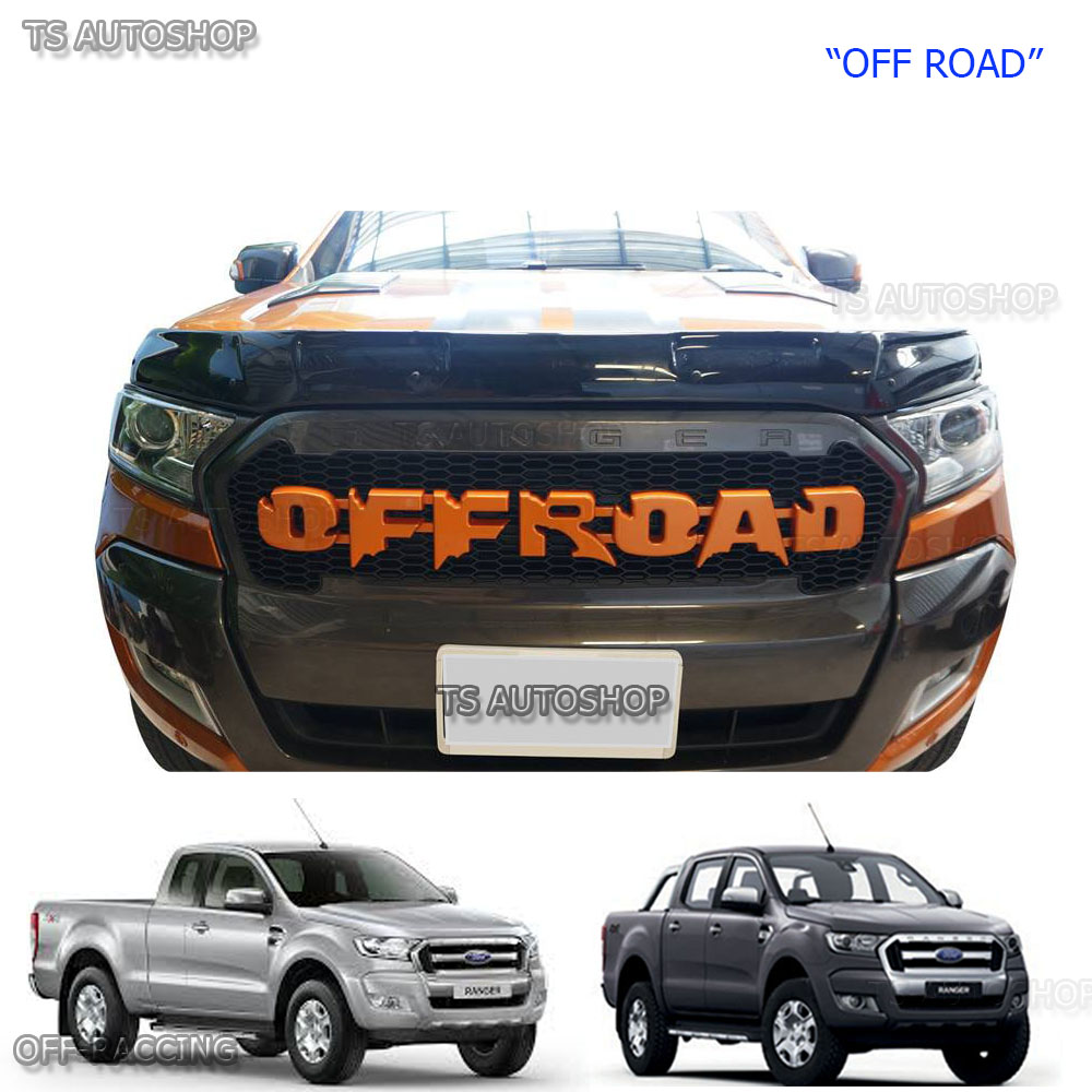 raptor off road led black grille grill for ford ranger px2. Black Bedroom Furniture Sets. Home Design Ideas