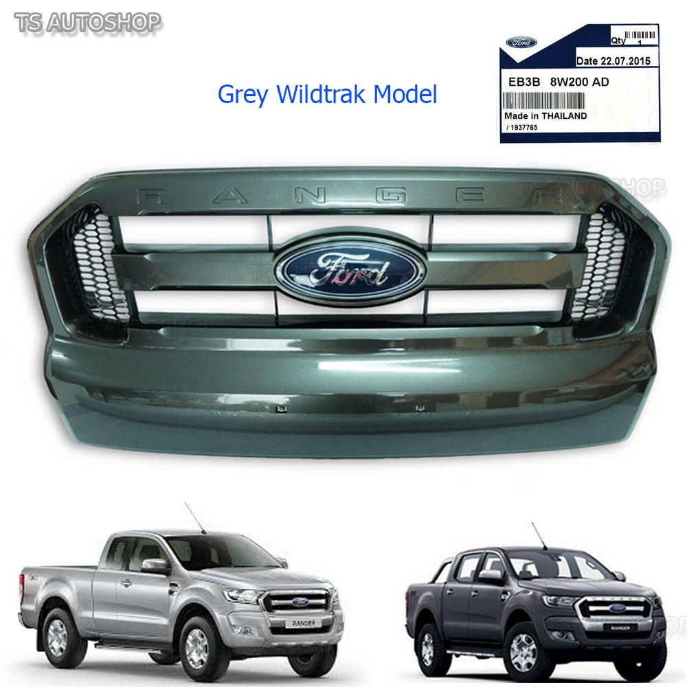 grey wildtrak front grill facelift genuine ford ranger px2. Black Bedroom Furniture Sets. Home Design Ideas