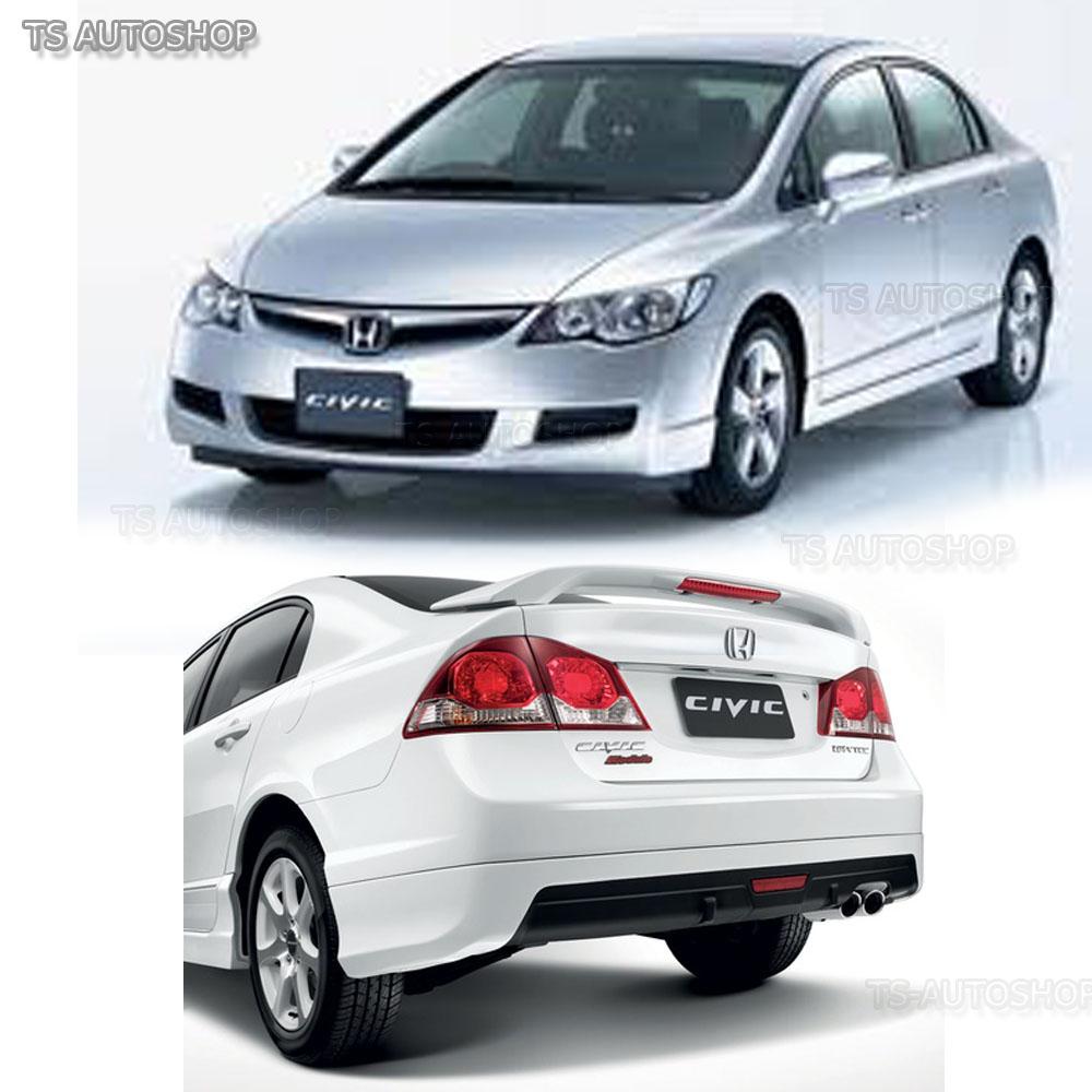Hyundai Civic For Sale: Chrome Rear Logo I-vtec Engine Emblem Fits Honda Civic FD