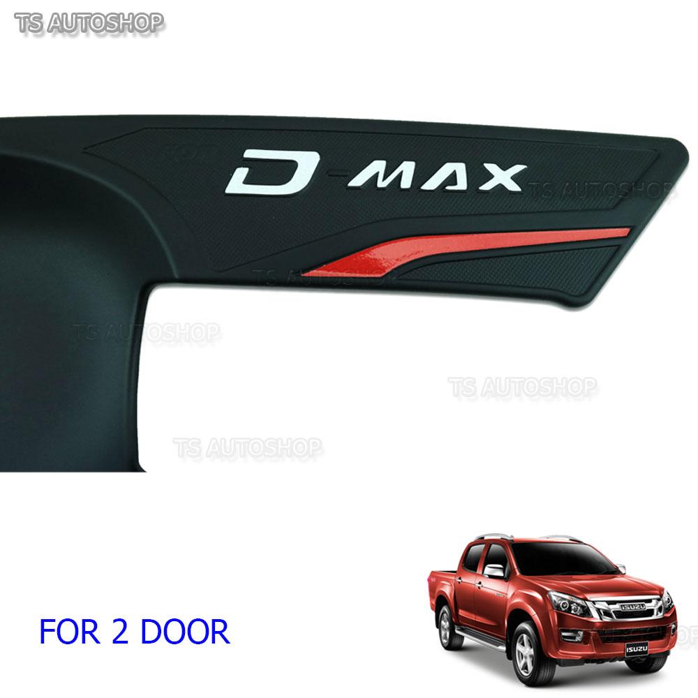 Matte Black 2 Door Bowl Housing Handle Cover For Isuzu Dmax D-Max 2012 2015 17