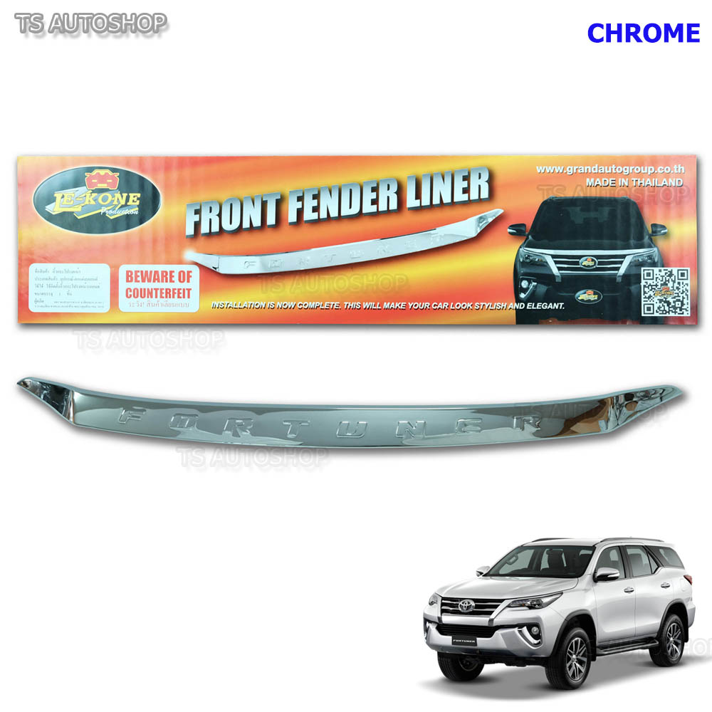 Chrome Hood Front Fender Liner Cover For Toyota Fortuner SUV 4x2 4x4 2016 2017