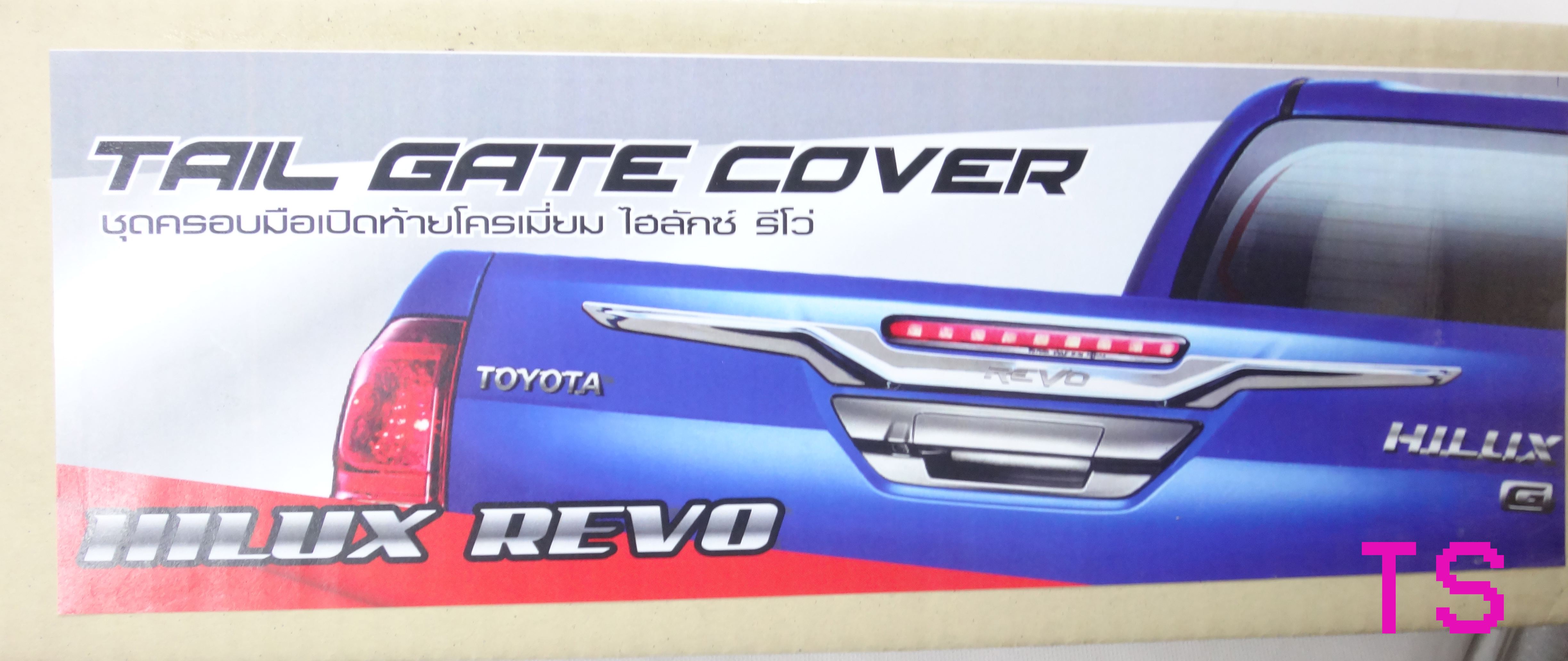 Chrome Line Rear Tailgate Cover For Toyota Hilux Revo 2dr
