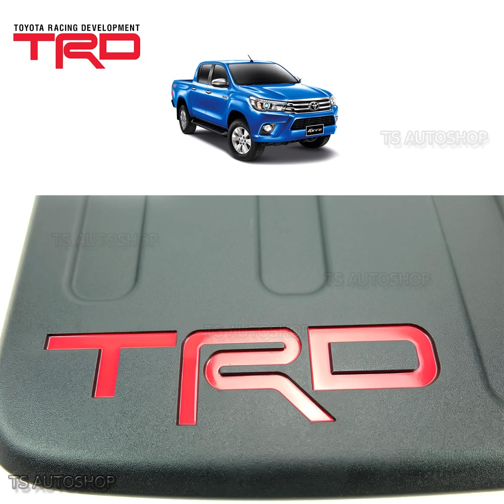 Rear mud flaps mudflaps splash guard for toyota hilux revo for Toyota motor credit payoff number