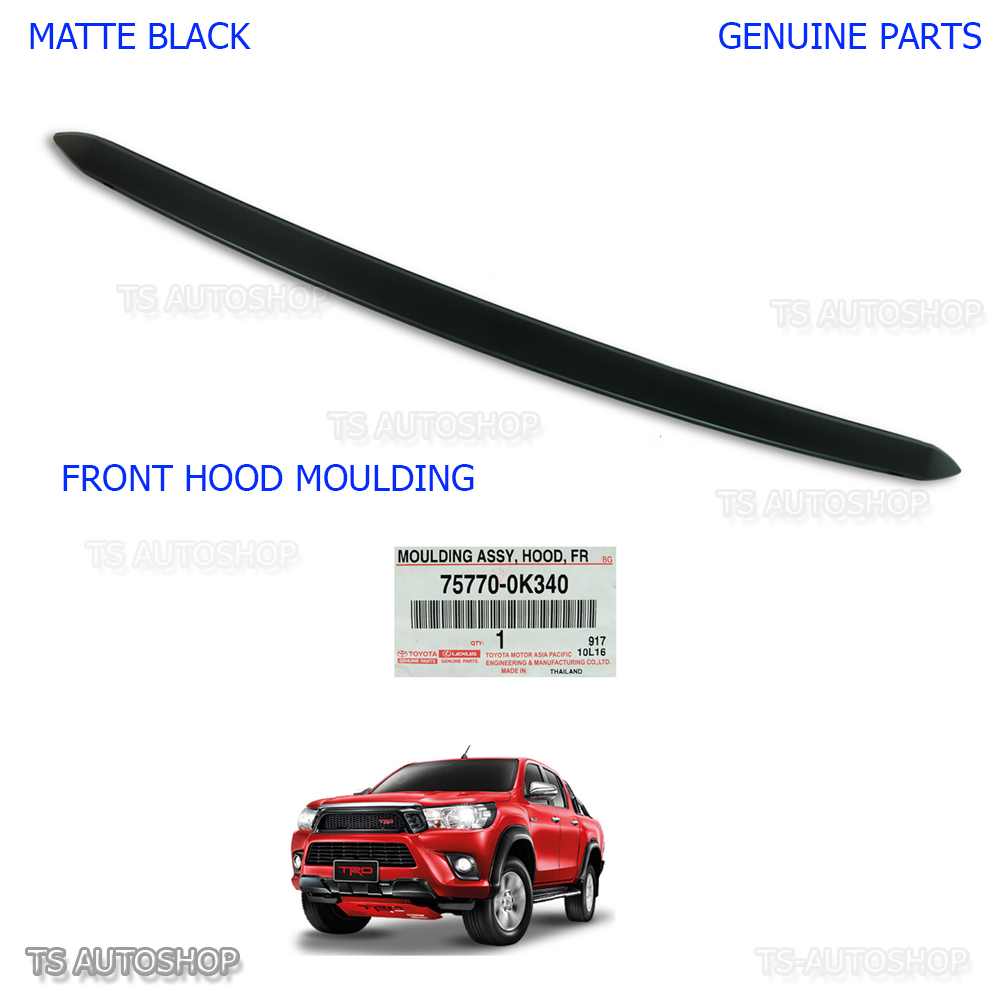 Black line front bonnet hood trim for toyota hilux revo for Toyota motor credit payoff number