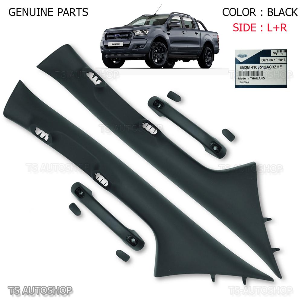 Set black interior a pillar pillar handle ford ranger fx4 mk2 2015 2017 genuine