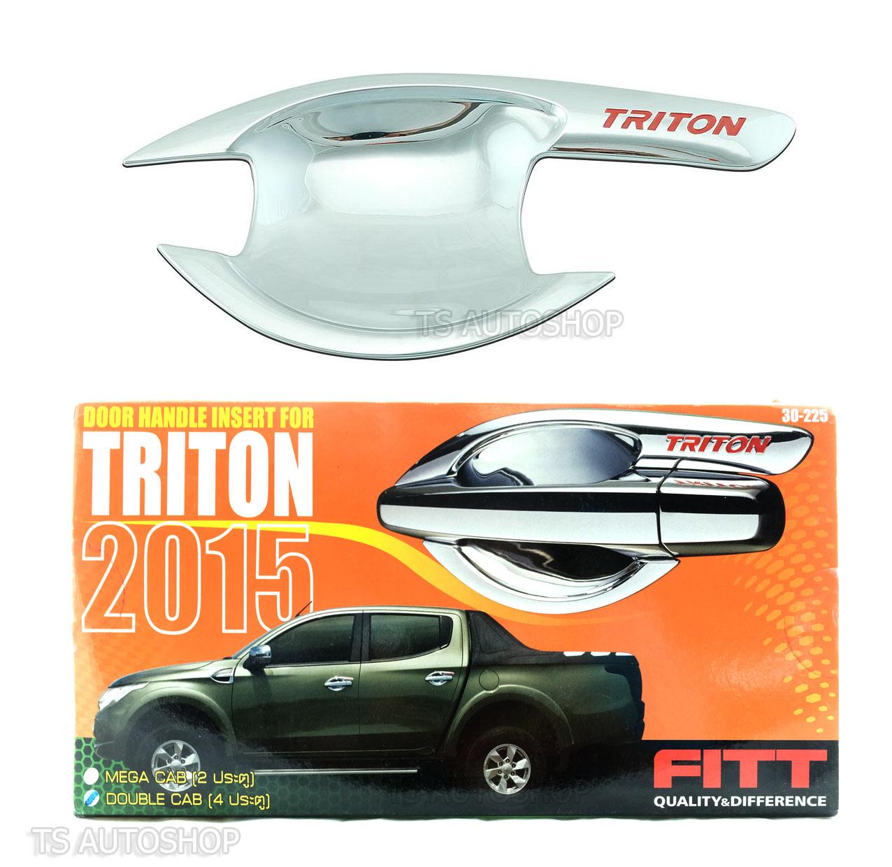 For Mitsubishi Triton L200 MQ 2015 2016 4 Black Carbon Bowl Insert Housing Cover