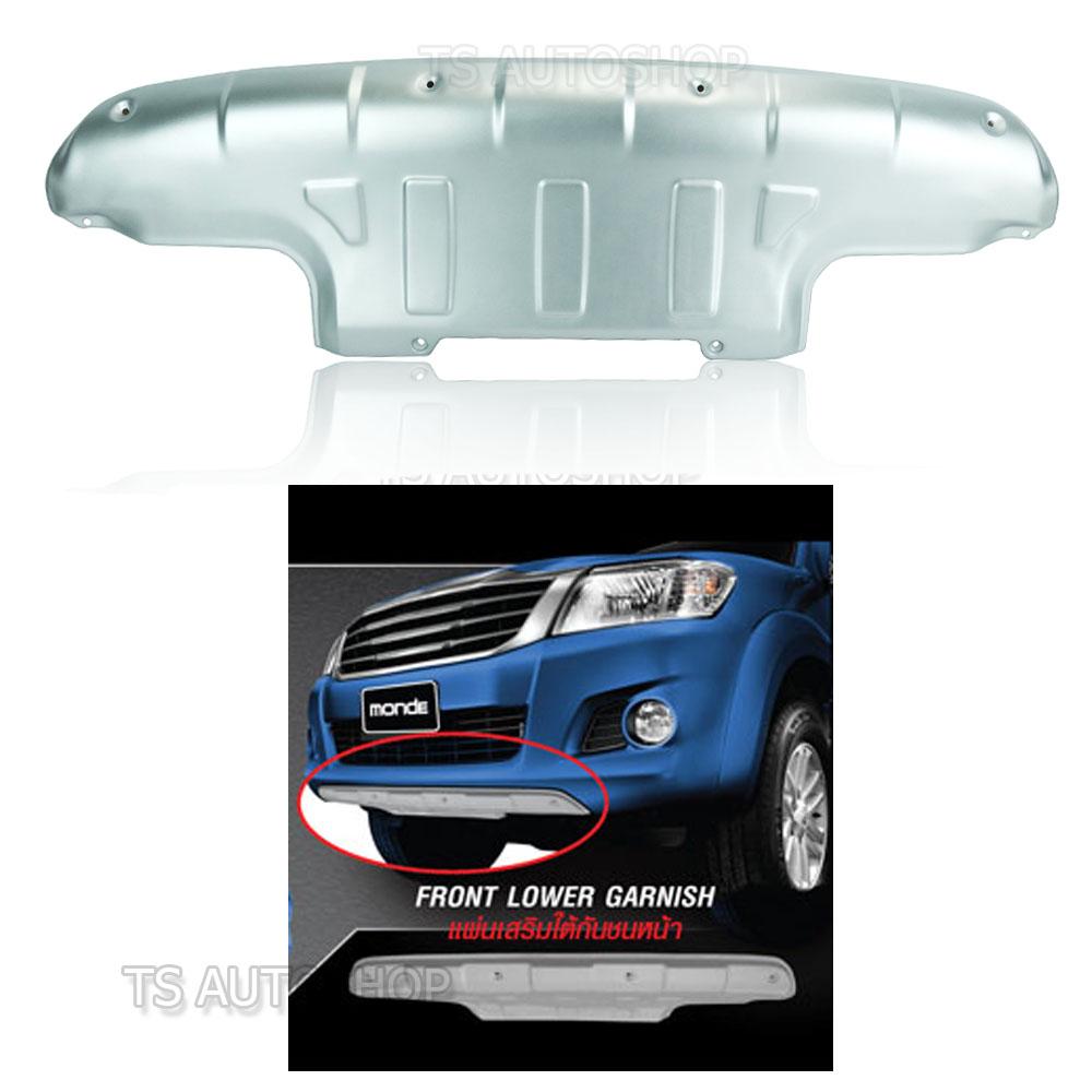 Silver Front Bumper Cladding Cover For Toyota Hilux Vigo Champ Sr5 Mk7 2011 -2014
